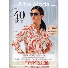 Каталог Alba Moda New Kollektion весна 2021