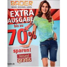 Каталог Bader Sale 70% лето 2021