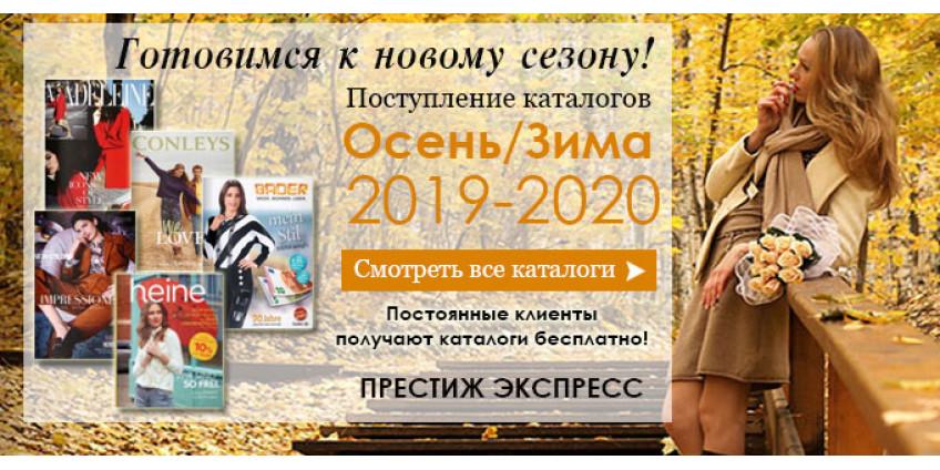 Каталоги Осень-Зима 2019/2020